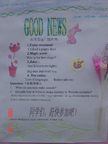 英语笑话或短故事-英语幽默故事一则[短的]