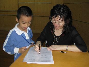 汉语拼音口语测试