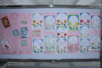 东昌小学举行第二届新年英文画报展