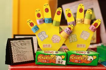 教工幼儿园举行手工制作教玩具比赛