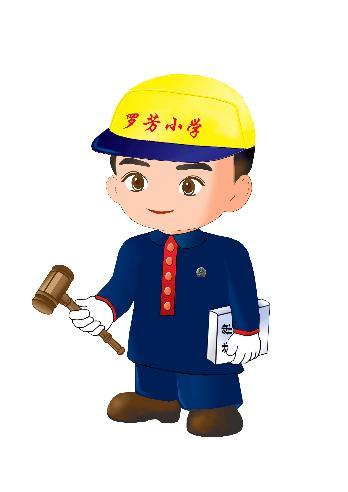 """罗芳小法官卡通形象正式定名为""""阳光小法官"""""""