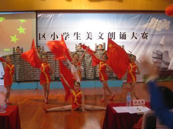 诗文朗诵《我骄傲,我是中国人》