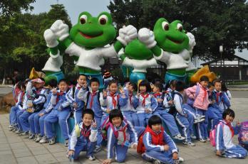 莲塘小学开展校外社会实践活动