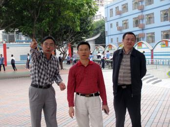 深圳市布心幼儿园