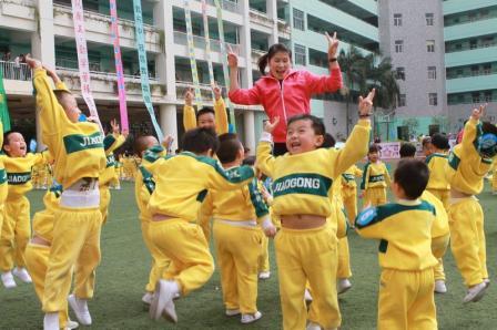 教工幼儿园第二十一届小小运动会圆满结束