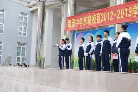 我校李泊辰同学获二等奖