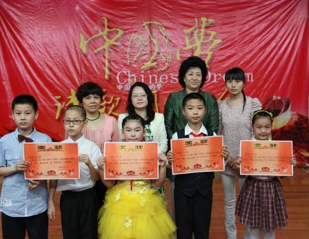 中国梦小学生诗歌朗诵图片