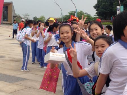 凤光小学举行社会实践活动