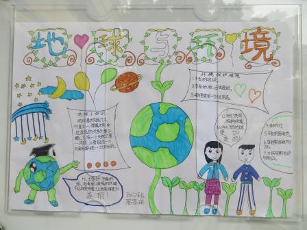 """台州市白云小学举行""""科技创新小制作小发明""""比赛"""