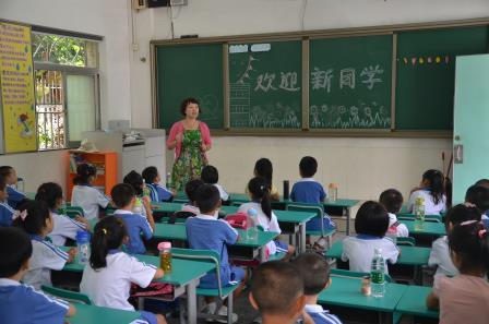莲南小学一年级新生培训圆满结束